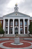 Harvard Business School Baker Library 2009